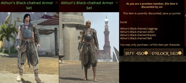 Akhun's Black-chained Armor Set