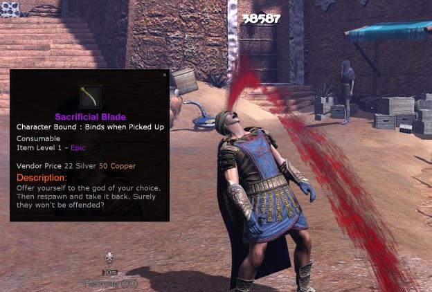 sacrificial_blade
